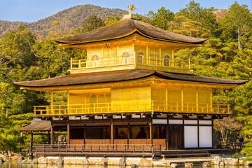 Kinkakuji (Golden Pavilion), Kyoto, Japan.