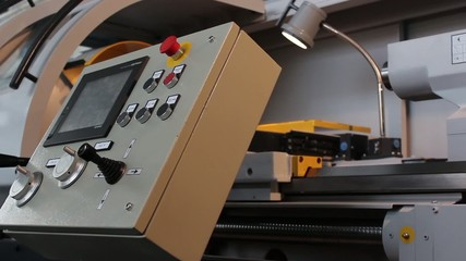test machine with prrogramnym control in the shop