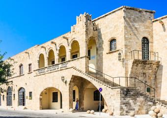 City Art Gallery. Old Town. Rhodes Island. Greece