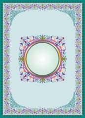 islamic cover book