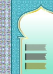 islamic book design