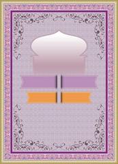 ISLAMIC BOOK TITLE