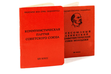Documents of the USSR