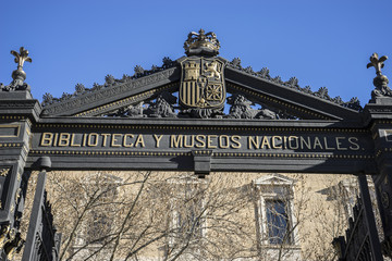 Main columns, National Library of Madrid, Spain. architecture an