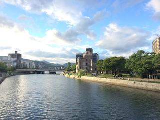 Across the river at Memorial Peace Park