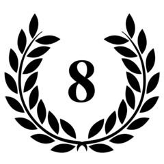 Lauriers 8 sur fond blanc