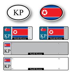 north korea auto set