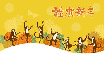 踊るサルと菊の背景 賀詞付
