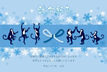 踊るサルと雪の結晶の背景 賀詞・添書付