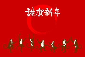 踊るサルと赤い背景 賀詞付