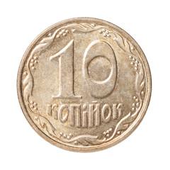 10 Ukrainian cents