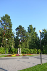 Park in Zelenogorsk.