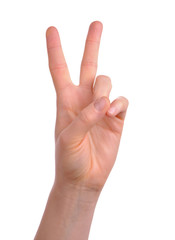 woman's hand showind sign of victory