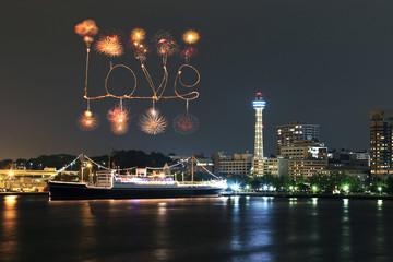 Love Fireworks celebrating over marina bay in Yokohama City