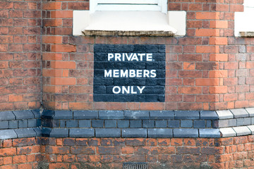 Private Members Only sign
