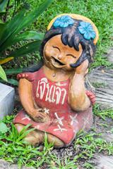 Thai children figure , Clay Thai Art