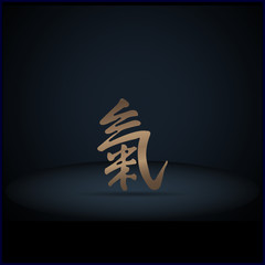 Hieroglyph vitality, on a dark blue background, shadow.EPS 10.