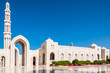 canvas print picture - View of courtyard of Sultan Qaboos Mosque, Muscat,Oman