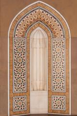 Islamic calligraphic tiles, Muscat, Oman