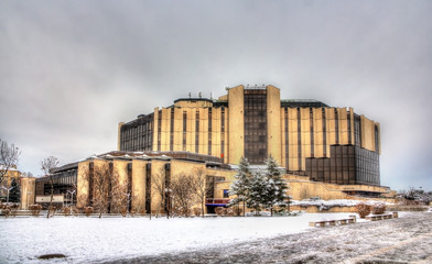 National Palace Of Culture in Sofia - Bulgaria