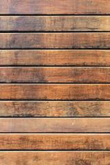 Wooden textured background.