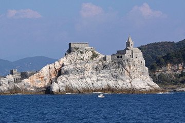 Saint Peter rock