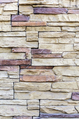 Wall made of slabs.