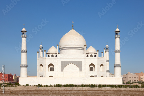 canvas print picture Siddiqa Fatima Zahra Mosque in Kuwait, Middle East