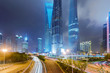 High-rises in Shanghai's new Pudong banking and business distric
