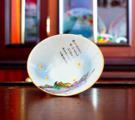 Japanese porcelain.