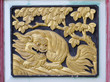 lion gold, wood carving decorated in temple, Chinese style wood