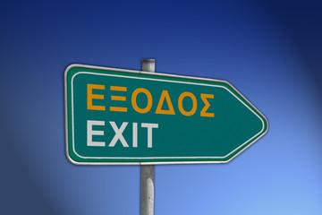road sign, exit