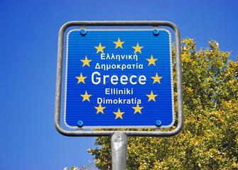 Grenzschild Griechenland, FoMo