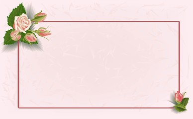 Рамка ко Дню св.Валентина