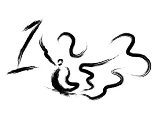 Vigorous movement towards businessmen rankings. Calligraphy Arts