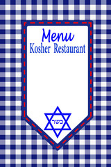 Kosher Restaurant  - Kosher Menu