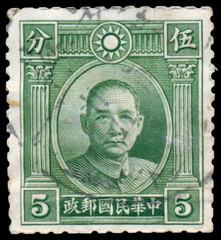 Stamp printed in China shows Dr. Sun Yat-sen