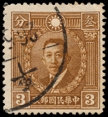 Stamp printed in China shows  Liao Chung-kai