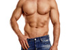 trainierter schöner Körper