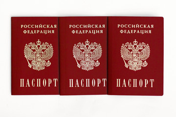 Russian passport on a white background