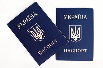 Ukrainian passport on a white background