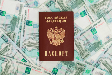 Russian passport on a the background of money