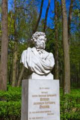 Poet Pushkin sculpture in Museum-Estate Arkhangelskoye - Moscow