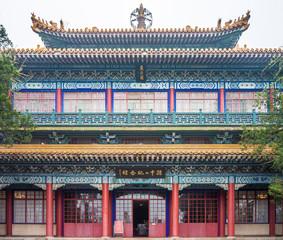 The art of Memorial Hall of former president Dr.Sun Yat-sen on p