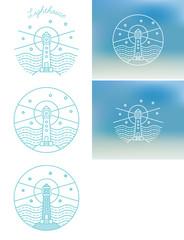 vector logo illustration of a lighthouse