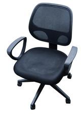 nylon office chair