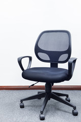 nylon office chair
