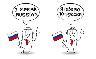 I speak Russian