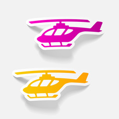 realistic design element: helicopter