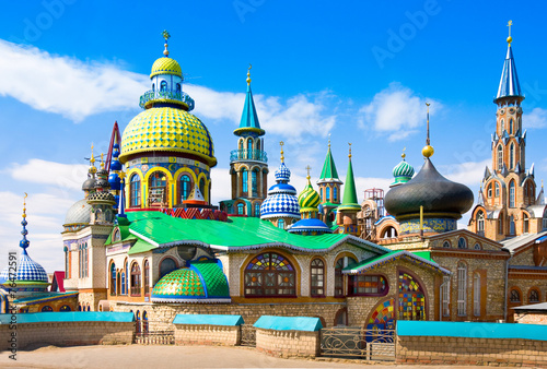 All Religions Temple in Kazan, Russia - 76472591